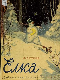Ideas children illustration christmas kids for 2019 Drawing For Kids, Painting For Kids, Quotes About Children Learning, Soviet Art, Book Posters, Vintage Christmas Cards, Typography Prints, Children's Book Illustration, Adult Coloring Pages