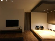 20 Japanese House Ornament in the Living Area - Tanzania Home Ideas Japanese Living Room Design Ideas, Japanese Living Rooms, Japanese Interior Design, Japanese Home Decor, Japanese House, Interior Design Living Room, Living Room Designs, House Ornaments, Dream Apartment