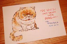 * 화가난가 화가난다😡 . .  #illustration #illust #catillustration #cat #고양이 #고양이그림 #고양이그램 #손그림 #으악캘리 #캘리그라피