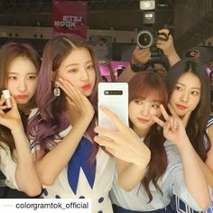 Image may contain: 4 people Doja Cat, Japanese Girl Group, Kim Min, Extended Play, Pledis Entertainment, The Wiz, K Idols, First Photo, Little Babies