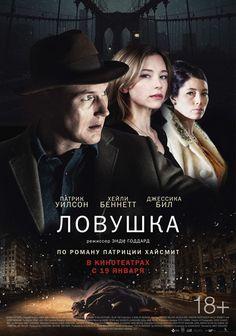 Novel Movies, Film Books, Horror Artwork, Top Film, Cinema Theatre, Jessica Biel, Upcoming Movies, Thing 1, Film Posters