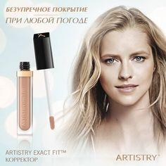 Выглядеть ухожено и привлекательно важно для каждой женщины. Прекрасный внешний вид — это, прежде всего, гармония души и тела: хорошее самочувствие, здоровая кожа и безупречный макияж. Как покупать продукцию Amway дешевле. Посмотреть: http://elenafedulina.com/landing75222 Специально для вас мы разработали ARTISTRY EXACT FIT™ Корректор, который поможет сохранить идеальный тон кожи. Он равномерно покрывает кожу, сохраняя созданный вами образ даже в жару и при высокой влажности, а также…