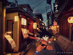 Goku - Dragonball #goku #dragonball
