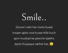 Silence Quotes, Karma Quotes, Pain Quotes, Shyari Quotes, Girly Quotes, Mood Quotes, Qoutes, Feeling Loved Quotes, Love Song Quotes