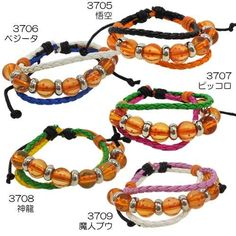 Dragon ball Z/ accessories ◎ PU leather bracelet 《 2nd 》☆ Morimoto industry (cool) animated cartoon / fancy goods mail order☆◆