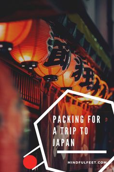 This post is about planning a trip to Japan for the first time, all the things you need to consider before boarding a plane and the things you didn't know you need to consider. I wanted the list to be as exhaustive as possible, so by the end, you will know what to do and feel confident and excited about visiting Japan.  I also wanted to keep it simple – so you have all your basics covered. Japan Guide, Japan Travel Guide, Travel Guides, Plan A, How To Plan, Japan Tourism, List Of Resources, Slow Travel, Visit Japan