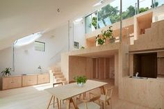 Hata Tomohiro Architect & Associates - Kobe City home Wood Interior Design, Beautiful Interior Design, Exterior Design, Interior And Exterior, Minimalist Architecture, Interior Architecture, Concept Home, Japanese Interior, Minimalist Home