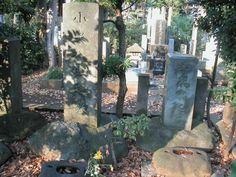 Lafcadio Hearn Gravesite:  Yoshigaya Cemetary