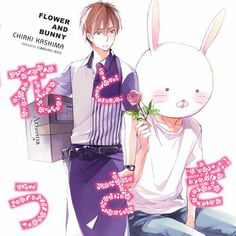 """Manga: Hana to Usagi 
