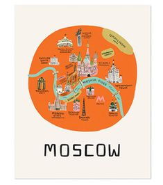 Designed by Anna Bond for Rifle Paper Co., the Moscow Map Art Prints Travel Illustration, Illustration Sketches, Graphic Illustration, Map Illustrations, Moscow Map, Pencil And Paper, Rifle Paper Co, Map Design, City Maps