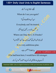 Learn English vocabulary in Urdu. English through Urdu made easy. Easiest way to learn English vocabulary in Urdu. English to Urdu Vocabulary. English Grammar Tenses, Learn English Grammar, English Vocabulary Words, English Phrases, English Study, English Words, English Lessons, English Vinglish, English Language Course