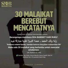 Pray Quotes, Hadith Quotes, Quran Quotes Love, Muslim Quotes, Quran Quotes Inspirational, Beautiful Islamic Quotes, Reminder Quotes, Self Reminder, Religion Quotes