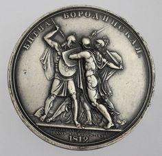 Najlepsze Obrazy Na Tablicy мои медали 71 Coins Russia I