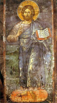 Pec Patriarchate Church of St Apostles Fresco Fresco, Byzantine Icons, Byzantine Art, Religious Icons, Religious Art, Christ Pantocrator, Christian Artwork, Catholic Art, Orthodox Icons