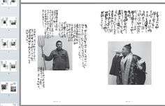 """PDF for the printer: """"My Dreamed Stream"""" by the Chinese artist Wei Bi, Zine Collection N°8 a limited and numeroted edition of 200 copies with a Signed picture by the artist Wei Bi on gelatin silver print on Kodak paper, printed by Thierry Decoster of the photographic laboratory Picto Bastille."""