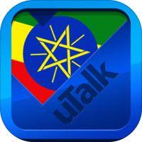 uTalk Classic Lär dig Amhariska av EuroTalk
