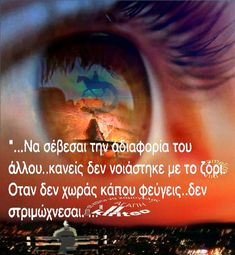 Greek Quotes, Clever, Memes, Movie Posters, Marriage, Happy, Pictures, Valentines Day Weddings, Meme