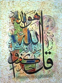 Suretu'l İhlâs Islamic Art Calligraphy, Caligraphy, Calligraphy Quotes, Kaligrafi Islam, Islam Religion, Surah Al Quran, Islamic Images, Islamic Pictures, Religious Paintings