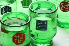 ボランティア活動や義援金の寄付など、復興地支援の形にはいろいろありますが、おいしい日本酒を飲みながら応援する「義援酒」はいかがで... Earthquake Disaster, Shot Glass, Japan, Tableware, Design, Dinnerware, Japanese Dishes, Tablewares, Place Settings