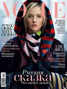 Daria Strokous for Vogue Russia November 2013