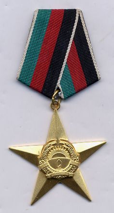 Afghanistan - Order of the Star 1st Class