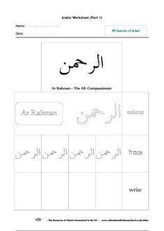 arabic worksheets for kids pinterest learning arabic learning and worksheets. Black Bedroom Furniture Sets. Home Design Ideas