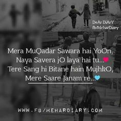 Sanam re tu mera sanam hua re Bollywood Quotes, Bollywood Songs, Love Quotes In Hindi, Best Love Quotes, Romantic Pictures, Romantic Quotes, Lyric Quotes, Me Quotes, Filmy Quotes