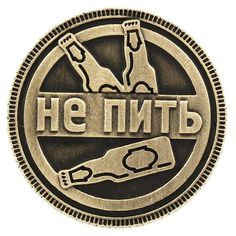 Party props,Challenges of Nº luck,Bars and restaurants necessary.a \ Antique imitation Coins.Party props,Challenges of luck,Bars and restaurants necessary.