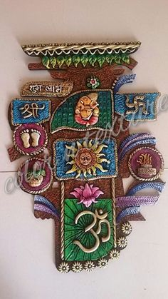 Nameplate ganesha on leaf designer name plates by for Mural name plate designs