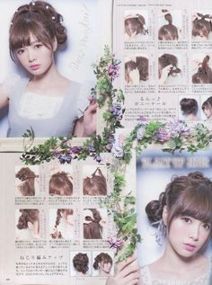 Larme magazine | gyaru hair tutorial. Korean Hairstyles Women, Cool Hairstyles For Girls, Kawaii Hairstyles, Work Hairstyles, Wedding Hairstyles, Japanese Hairstyles, Asian Hairstyles, Gyaru Hair, Lolita Hair
