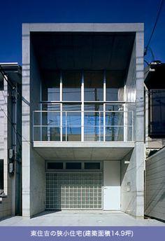 第1179回 【小さくても広く住める家】 狭小住宅相談会 | イベント | 建築家の住宅をプロデュースするザウス