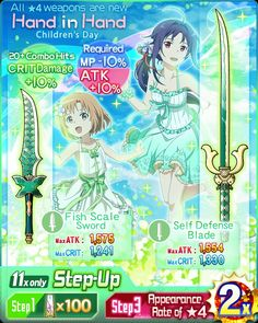 Welcome To The Game, Sao Ggo, Video Game Anime, Let's Have Fun, Child Day, Sword Art Online, Sailor Moon, Weapons, Fictional Characters