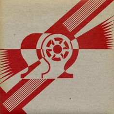 """7"""" Single on 45cat: New Order - Procession / Everything's Gone Green - Factory - UK - FAC 53"""