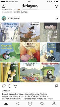 Cool Mausi Mausej ger Ein Gedicht mit Katz u und Maus Kindergarten and Kindergarten portfolio