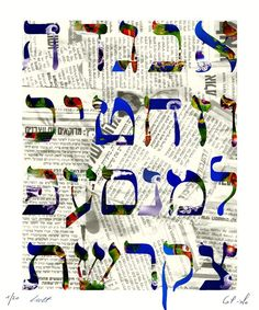 Coupon alert the hebrew alphabet ebook now on smashwords love alphabet prints for kids rooms but having them in other languages is a really fandeluxe Images