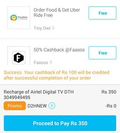 Paytm Loot – Get Rs 100 Cashback Rs 350 DTH Recharge or above  http://rechargetricks.in/paytm-loot-get-rs-100-cashback-rs-350-dth-recharge-or-above.html  #Paytm #Cashback #recharge #dth
