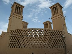 """Yazd"" a Stunning Ancient City in Iran ."
