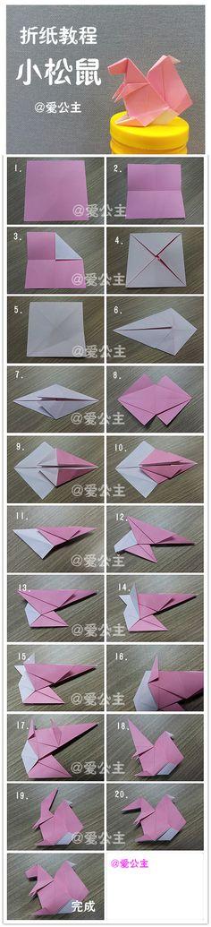 Eichhörnchen #origami #diy