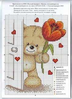 Thrilling Designing Your Own Cross Stitch Embroidery Patterns Ideas. Exhilarating Designing Your Own Cross Stitch Embroidery Patterns Ideas. Cross Stitch For Kids, Cross Stitch Love, Cross Stitch Needles, Cross Stitch Animals, Cross Stitch Flowers, Counted Cross Stitch Patterns, Cross Stitch Charts, Cross Stitch Designs, Cross Stitch Embroidery
