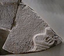 Fragment of the commemorative inscription of the stele of the vultures, Girsu, the Louvre.