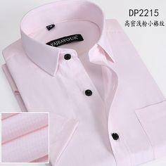 Incredible shopping paradise! Newest products, latest trends and bestselling items、Summer business-non-iron slim white man s short sleeve shirt shirts inch size tools career dress:Men's Clothing, Items from Singapore, Japan, Korea, US and all over the world at highly discounted price!