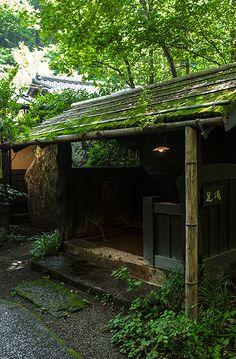 Foot Hot Spring Bath at Sanga Ryokan Ryokan | Japanese Guest Houses