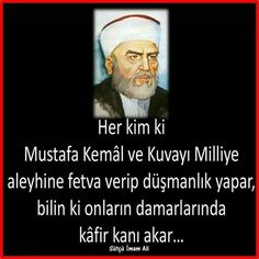 Maraş & # in the liberation of huge milk with great efforts … – Nice Words Beautiful Thing 1, Read Later, Imam Ali, Great Leaders, My Lord, The Republic, Cool Words, Effort, Quotations