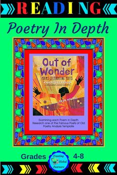 """This is a brilliant """"fresh off the press"""" group of poems written by current favorite children's authors to CELEBRATE authors of old!!!!! There is not a poetry book like it on the market! Students will acquaint themselves with a variety of famous authors from all walks of life, deriving the authors' messages and discovering what was important about the poet and to the poet.