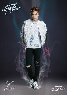 Xiumin (EXO) - Skechers (2017)