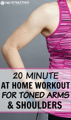 20 MINUTE AT HOME WORKOUT FOR TONED ARMS & SHOULDERS