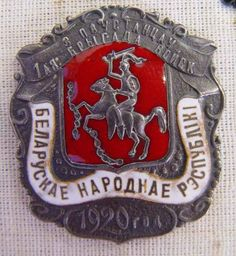 National Flag, Lithuania, Coat Of Arms, Ss, Tattoos, Historia, Hidden Pictures, Family Crest, Flags