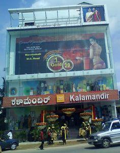 Kalamandir in Marathahalli