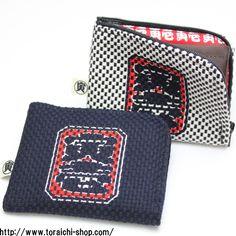 TORAICHI 9800-926 Sashiko Coin purse
