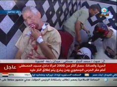 مجزرة الحرس الجمهوري - هذه الصور من مصر وليست من سوريا